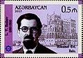 Stamps of Azerbaijan, 2017-1303.jpg