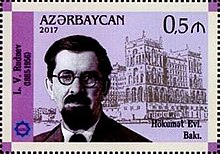 Stamps of Azerbaijan, 2017-1303.jpg