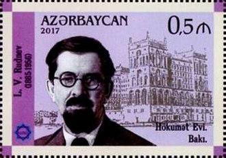Lev Rudnev - Stamps of Azerbaijan, 2017