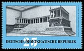 Stamps of Germany (DDR) 1959, MiNr 0745.jpg