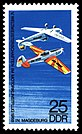 Stamps of Germany (DDR) 1968, MiNr 1392.jpg