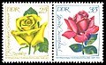 Stamps of Germany (DDR) 1972, MiNr Zusammendruck 1779,1780.jpg