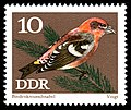 Stamps of Germany (DDR) 1973, MiNr 1835.jpg