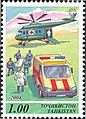 Stamps of Tajikistan, 039-04.jpg