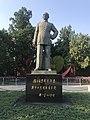 Statue of Sun Yat-Sen.jpg