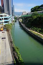 Staunton Creek Nullah between Wong Chuk Hang Station and Ap Lei Chau Bridge.jpg
