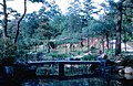 Stone footbridge, Holy Garden of Heian Shrine, Kyoto (1967-05-08 by Roger W).jpg
