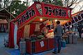 Street stall in Japan 09.jpg