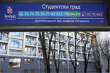 Studentski Grad Belgrade Wikipedia