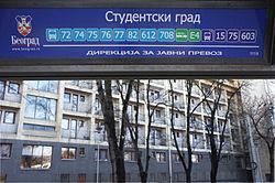 studenjak beograd mapa Studentski grad (Novi Beograd) — Vikipedija, slobodna enciklopedija studenjak beograd mapa