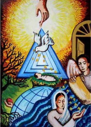 Subara - Image: Subara icon