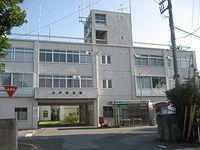 Sugito town hall.jpg