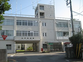 Sugito town hall.jpg