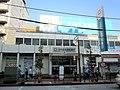 Sumitomo Mitsui Trust Bank Omori Branch.jpg