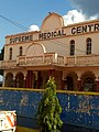 Supreme Medical Centre.png.jpg