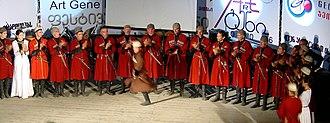 Georgian dance - Image: Svan dance