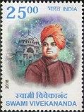 Swami Vivekananda 2018 znaczek z Indii.jpg
