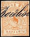 Switzerland Bern 1872 revenue 10rp - 2A used.jpg