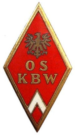 Internal Security Corps - Emblem of the KBW Officer School