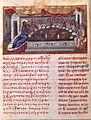 Tétraévangile gréco-latin - BNF Gr54 f96v Cène.jpg