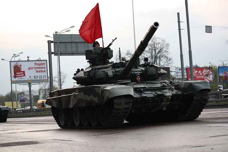 File:T-90S (4716200435).jpg