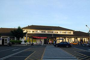 Dounan, Yunlin - Dounan Station
