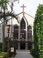 Taipei City Baptist Spirit of Love Church.jpg
