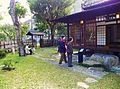 Taipei Guest House Sukiya Front Court.jpg