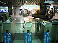 Taipei MRT old ticket barriers at TRA Taipei Station 20081011.jpg