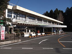 Takanezawa town office