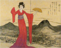 TakehisaYumeji-1931-Verse for Mount Haruna.png