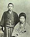 Takuboku Ishikawa and his wife Setsuko2.jpg