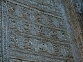 Tamote Shinpin Shwegugyi Temple - panoramio (18).jpg