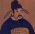 Tang Zhongzong2.png