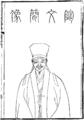 Tao Wangling.png
