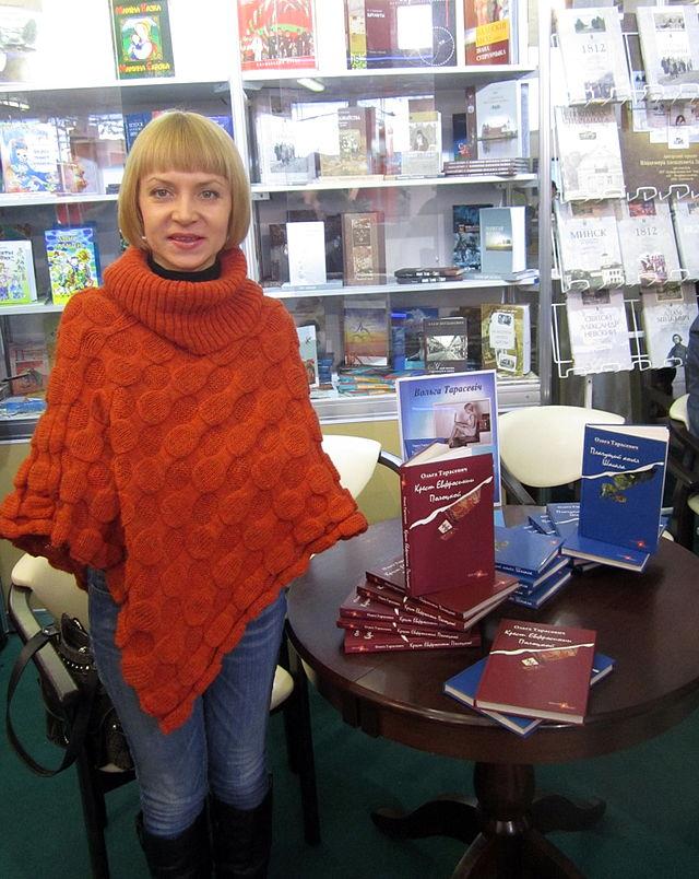 Тарасевич ольга сборник книг фото 747-389