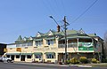 Tattersalls Club Hotel, Pittsworth.jpg