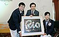 Team Korea Rio Paralympic 09 (29372432844).jpg