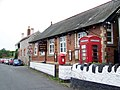 Telephone box, Cockwood - geograph.org.uk - 1369396.jpg