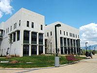 Telhai college east building.jpg