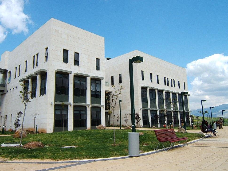 Telhai college east building