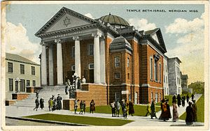 Congregation Beth Israel (Meridian, Mississippi) - Postcard of Beth Israel's temple used from 1906 to 1964