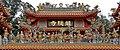 Temple of Chukou 02.jpg