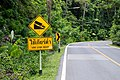 Thailand Traffic-signs Warning-sign-02b.jpg