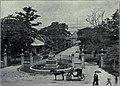 The British legation (Twentieth Century Impressions of Siam).jpg
