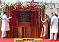 The Chairperson, UPA, Smt. Sonia Gandhi unveiling the plaque to inaugurate the Foundation Stone Laying Ceremony of NIFTEM (National Institute of the Food Technology.jpg