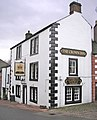 The Crown Inn - geograph.org.uk - 1129700.jpg