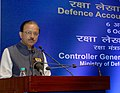 The Minister of State for Defence, Dr. Subhash Ramrao Bhamre addressing the gathering, at the 271st Annual Day celebrations of Defence Accounts Department (DAD), in New Delhi on October 06, 2017.jpg