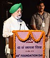 The Minister of State for Housing and Urban Affairs (IC), Shri Hardeep Singh Puri addressing at the 48th Foundation Day of HUDCO, in New Delhi on April 25, 2018.JPG