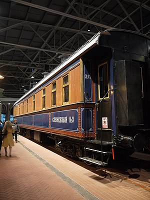 Russian Railway Museum - Image: The Official Saloon Car of the Chinese Eastern Railway Russian Railway Museum